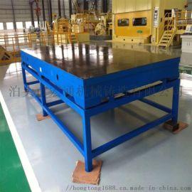 铸铁平板工作台T型槽平台试验铁地板厂家铸造铸件