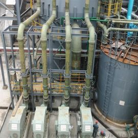 玻璃钢脱硫管道,脱硫玻璃钢管道