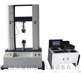 万能材料试验机(压、弯、折、剪、剥离)