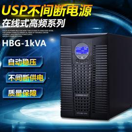 电脑1KVA-UPS应急电源