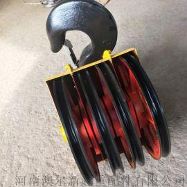 双梁起重机吊钩组  定向滑轮吊钩  定制旋转吊钩