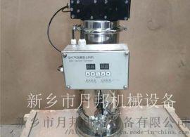 QVC-2气动真空上料机价格、生产厂家