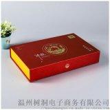 化妆品套装礼品盒定做烫金护肤品包装天地盖纸盒定制