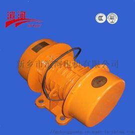 新乡滨河YBH-100-6卧式振动电机