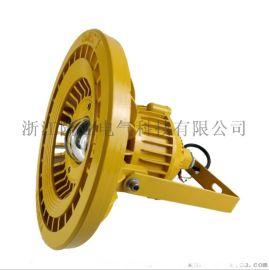 隆业供应led圆形防爆灯圆形泛光灯大功率工矿灯