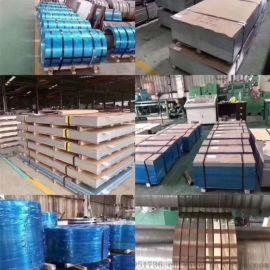 黑龙江不锈钢材料批发价格