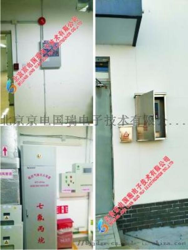北京配电室气体灭火装置厂家