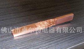 供应纯紫铜编织线软连接 导电带