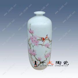 景德镇陶瓷花瓶厂家 批发加盟