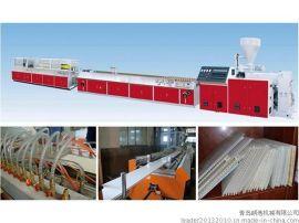 高速高效PVC扣板挤出生产线