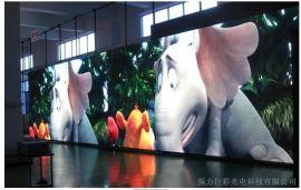 重慶酒店室內全綵LED顯示屏