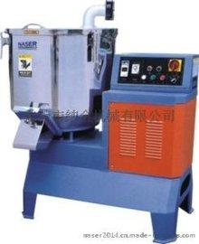 生产销售高速干燥混料机 塑料混料机搅拌机