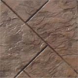 彩砂艺术地坪-艺术压花混凝土(绿色建材)