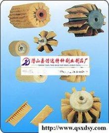 剑麻砂带组合毛刷,砂光机配件毛刷,木工机械毛刷,