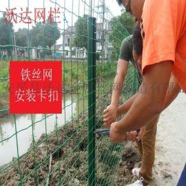 养殖护栏网 圈地铁丝网 散养鸡围网 养殖荷兰网