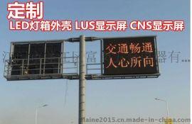 LED户外显示屏 广告宣传挂壁式阵列屏 机箱外壳高品质定制