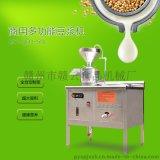 大型商用渣漿分離自熟一體豆漿機