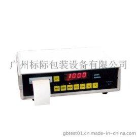 GZ-1型智能型光泽度仪