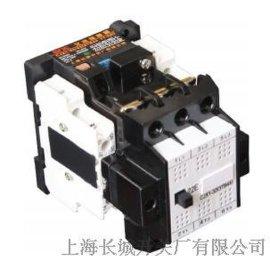 长城CJX1-32(3TB44)交流接触器