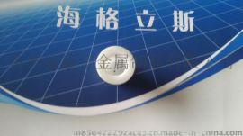 M129A 陶瓷辅助喷嘴 慢走丝 线切割配件 三菱慢走丝 喷水头