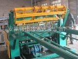 供应矿用支护网片焊网机煤矿钢筋网焊网机 锚网支护网排焊机矿用钢筋排焊机煤矿用网生产设备
