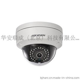 DS-2CD2125F(D)-I(W)(S)海康威视200万H.265半球网络摄像机