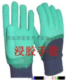 浸胶手套+产品说明+交易价格