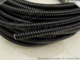 福莱通厂家批发 防水阻燃耐低温包塑金属穿线软管 防止电线老化 可定制