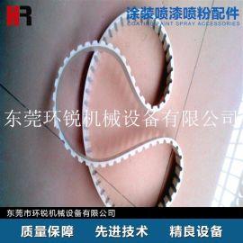 AT20-160宽同步带 /输送带/工业皮带/黑色橡胶同步带