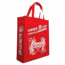 昆明无纺布袋子定做印logo大理手提袋订做 景洪环保袋现货定制购物空白袋子