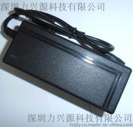 力兴源48V0.75A电源适配器 路由器电源 仪器仪表电源 LXY-S36U48AD