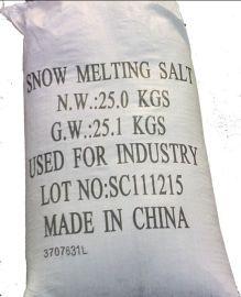 松川供应环保型融雪剂