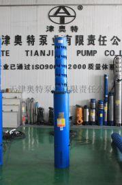 井用潜水泵品牌 新疆潜水深井泵厂家 园林景观潜水泵价格