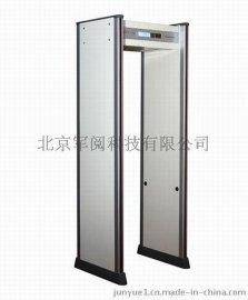 JY-300B金属探测安检门
