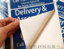 供应防水标签  防水贴纸 防水不干胶