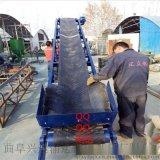 轻型输送机厂家 供应粮食输送机械y2