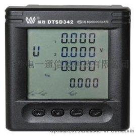 威胜DSSD332-9N三相三线多功能智能电力仪表