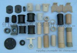 久鼎汽配供应订做加工汽车塑料件 异形件