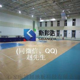 篮球场塑胶地板 篮球专用地板 篮球运动地板