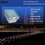 廣場亮化工程LED發光地磚