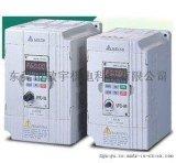 供应台达VFD-M系列变频器VFD015M21A 1.5KW/220V变频器