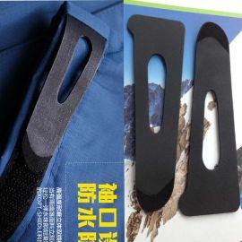 供应塑胶魔术贴 软胶袖袢搭扣 冲锋衣袖口魔术贴拉袢
