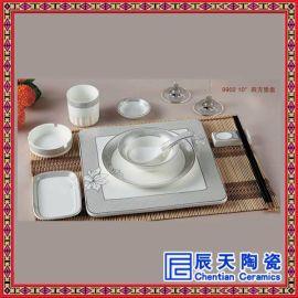 批发陶瓷餐具 宾馆陶瓷用具定做 景德镇厂家定制酒店餐具
