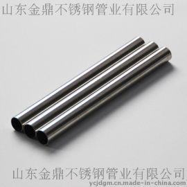 山東生產不鏽鋼焊管的廠家有哪些?