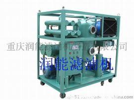 TYA-80液压油真空滤油机