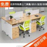 RT-PF-01四人組合板式辦公桌 屏風桌 員工桌