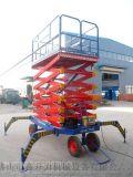 四轮移动式液压升降平台 新款移动式升降平台厂家直销安全可靠