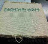 优质耐高温全棉帆布输送带