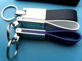 哈爾濱金屬鑰匙扣制作 鋅合金鑰匙扣定做設計 pu皮質鑰匙扣制作價格