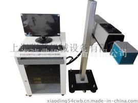 激光喷码机XD-CO2喷码机 上海骁鼎